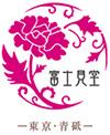 fujimido_logo_s